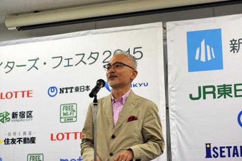 新宿クリエイターズフェスタ2015 アートコンペ授賞式