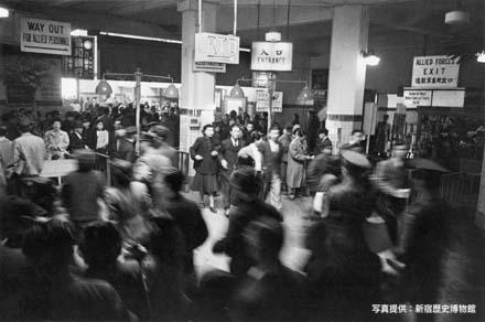 写真提供:新宿歴史博物館