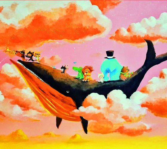 清家正悟「夢をはこぶくじら」