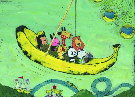 さるくんとバナナのゆうえんちより