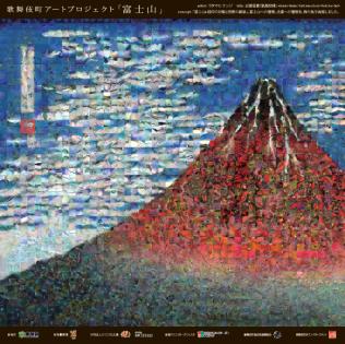 ま 歌舞伎町アート・プロジェクト 花道通り utamaro