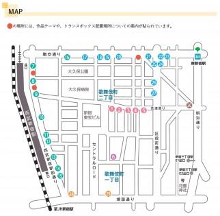 歌舞伎町アートプロジェクトMAP