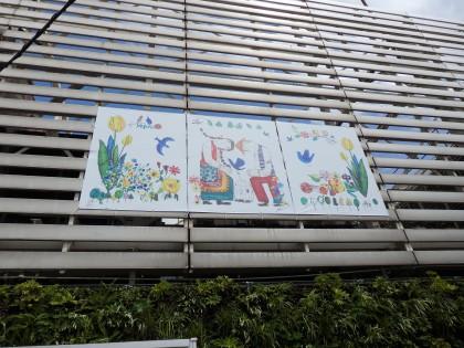 蟹江杏展atルミネ新宿